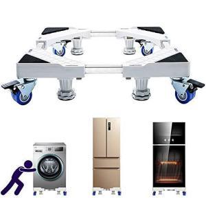 洗濯機 台 冷蔵庫置き台 かさ上げ キャスター付き360度回転 移動 台車 昇降可能 防水 洗濯パン 洗濯機台 キャスタ vivaldistr