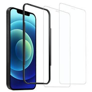Amouhom 2枚入りiPhone 12用/iPhone12 pro用 ガラスフィルム 6.1inch 強化ガラス液晶保護フィルム vivaldistr