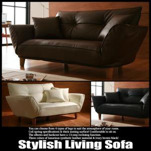 カウチソファ Gratis グラティス 脚が選べる レザータイプ|vivamaria