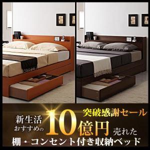 コンセント付き収納ベッド Ever エヴァー マルチラススーパースプリングマットレス付き セミダブル vivamaria