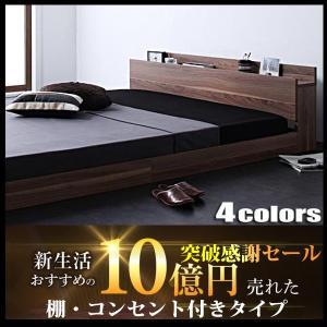ベッド ダブル ローベッド ボンネルハードマットレス付き|vivamaria