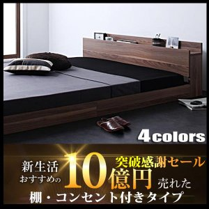 ベッド シングル ローベッド ポケットハードマットレス付き|vivamaria