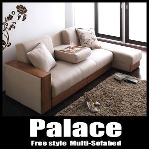 ソファベッド 収納付き Palace パレス ミニテーブル付き|vivamaria
