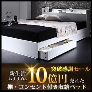 棚・コンセント付き収納ベッド VEGA ヴェガ スタンダードボンネルコイルマットレス付き シングルの写真