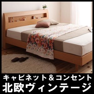 ベッド シングル 北欧ベッド すのこベッド ボンネルレギュラーマットレス付き|vivamaria