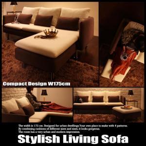 L字コーナーソファ カウチソファ Monte モンテ|vivamaria