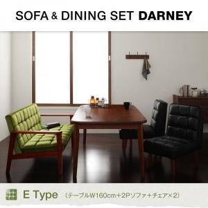 ダイニングテーブルセット 4点セットEタイプ ソファ ダイニングセット DARNEY ダーニー vivamaria