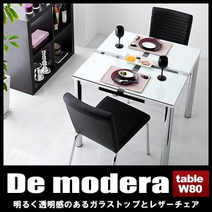 ダイニングテーブル De modera ディ・モデラ テーブルW80|vivamaria