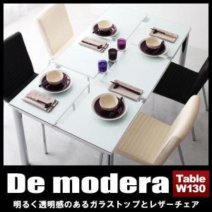 ダイニングテーブル De modera ディ・モデラ テーブルW130|vivamaria