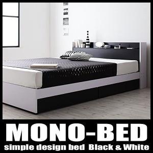 ベッド セミダブル 収納付き ボンネルハードマットレス付き|vivamaria