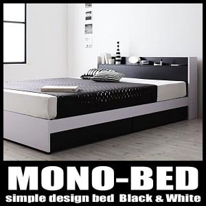 ベッド ダブル 収納付き ボンネルハードマットレス付き|vivamaria