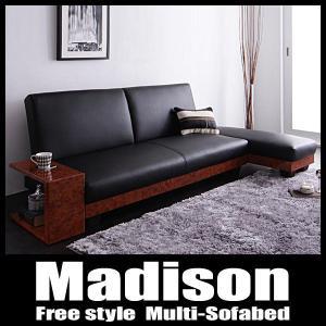 ソファベッド PVCレザー仕様 Madison マディソン 幅145cm|vivamaria
