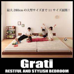 ベッド 連結ベッド ローベッド Grati スタンダードボンネルコイルマットレス付き シングルの写真