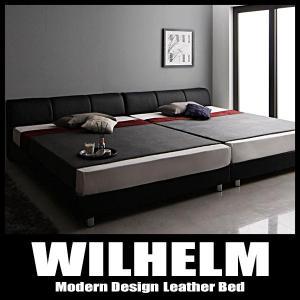 連結ベッド レザーベッド WILHELM ヴィルヘルム K200(S×2) プレミアムポケットコイルマットレス付きの写真