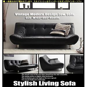 カウチソファ ヴィンテージローソファ ORCHIS オルキス|vivamaria