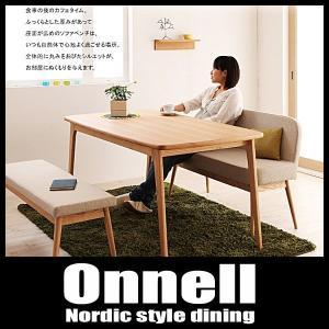 ダイニングソファベンチ Onnell オンネル ソファベンチW110単品|vivamaria