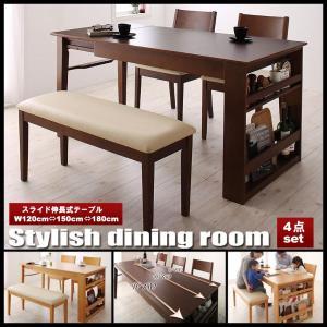 ダイニングテーブルセット 4点セット 伸縮 収納ラック付き ダイニングセット Dream.3 vivamaria