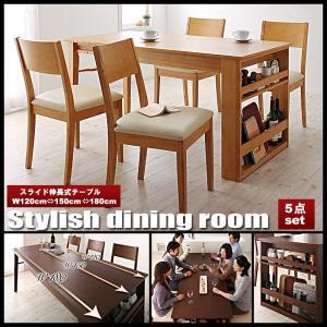 ダイニングテーブルセット 5点セット 伸縮 収納ラック付き ダイニングセット Dream.3 vivamaria