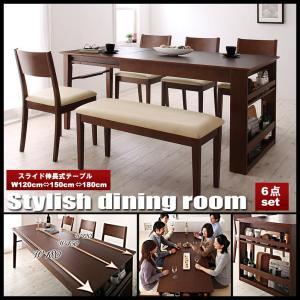 ダイニングテーブルセット 6点セット 伸縮 収納ラック付き ダイニングセット Dream.3 vivamaria