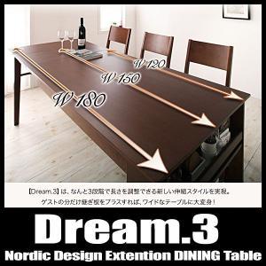 3段階伸縮式ダイニングテーブル Dream.3 テーブルW120単品 vivamaria