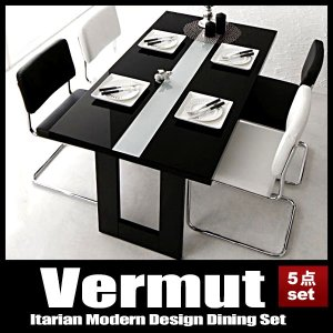 ダイニングテーブルセット 5点セット ダイニングセット Vermut ヴェルムト|vivamaria