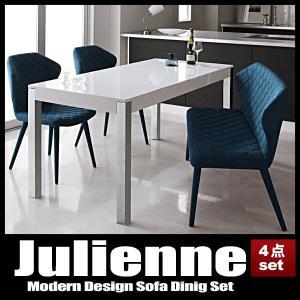 ダイニングテーブルセット 4点セット 背もたれ付ベンチセット Julienne ジュリエンヌ|vivamaria