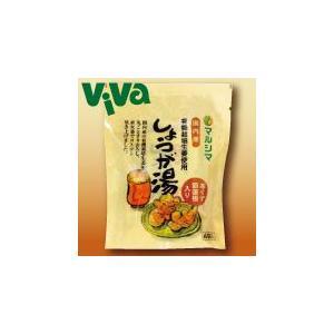 マルシマ しょうが湯(国内産有機栽培生姜使用) 80g(20g×4袋)