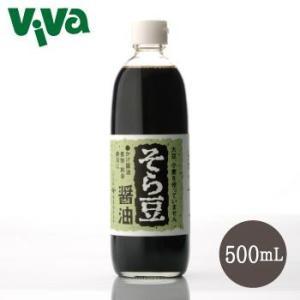 ■商品名: そら豆醤油 ■内容量: 500mL ■原材料: そらまめ、食塩 ■賞味期限: 2年 ■保...