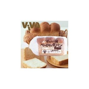 ■商品名: ずっしり11種 べっぴん食パン  ■内容量: 1斤  ■原材料: 小麦粉、加工玄米、甜菜...