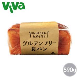 ■商品名: グルテンフリー食パン  ■内容量: 1斤  ■原材料: 国産米粉、甜菜糖、グレープシード...