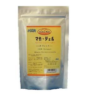 【ANDINA REAL MACA】マカ100% 粒お試し用(アルミ袋タイプ) サプリメント|vivas