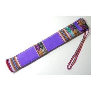 【QUENA SOFT CASE PURPLE】民族楽器ケーナ用の布ケース G管用(アンデス織物アワイヨ)パープル(紫)★ペルー製 vivas