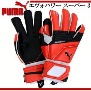 エヴォパワー スーパー 3 【PUMA】プーマ ●キーパーグローブ 16FW (041215-21)...