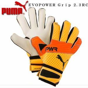 エヴォパワー 2.3 グリップ RC【PUMA】プーマ  ●キーパーグローブ17SS(041222-35)...
