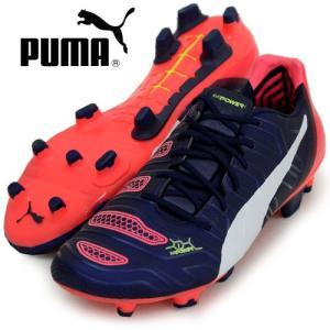 エヴォパワー 1.2 FG PUMA プーマ   サッカースパイク 15SS(103171-01) vivasports