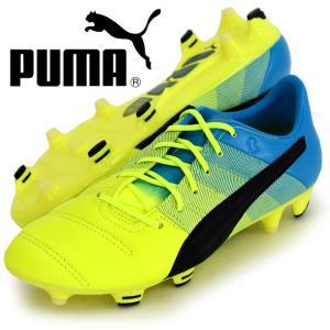 サッカースパイク プーマ PUMA エヴォパワー 1.3 LTH FG  16SS (103527-01)|vivasports