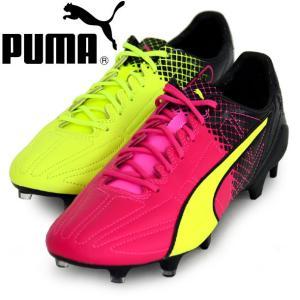 サッカースパイク プーマ PUMA エヴォスピード SL II LTH トリックスFG  16SS (103646-01)※59 vivasports