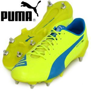 エヴォスピード SL-S MIXED SG  PUMA プーマ   サッカースパイク 16SS (103730-01) vivasports