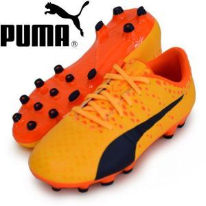 エヴォパワー VIGOR 3 HG JR PUMA プーマ   ジュニア サッカースパイク17SS(103970-03)|vivasports