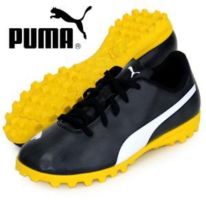 ラピド TT JR PUMA プーマジュニア サッカー トレーニングシューズ18FW(104811-02)|vivasports