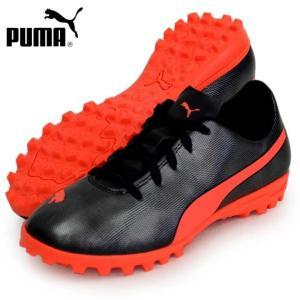 ラピド TT JR  PUMA プーマ ジュニア サッカー トレーニングシューズ 19FW(104811-05)|vivasports