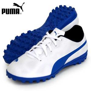 ラピド TT JR  PUMA プーマ ジュニア サッカー トレーニングシューズ 19FW(104811-06)|vivasports
