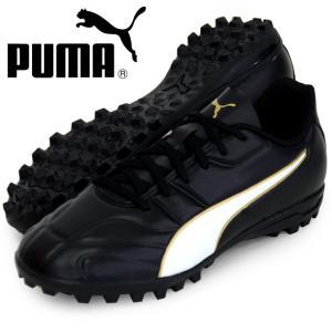 プーマ クラシコ C II TT JR【PUMA】プーマ ●ジュニア サッカー トレーニングシューズ(105017-01)|vivasports