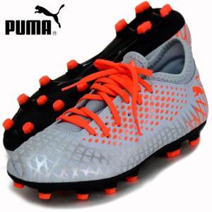 フューチャー 4.4 HG JR PUMA プーマ  ジュニアサッカースパイク19FH(105698-01)|vivasports