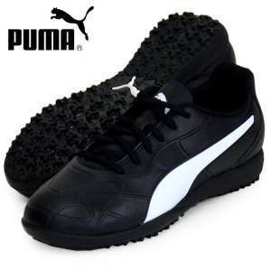 モナーク  TT JR PUMA プーマジュニア サッカートレーニングシューズ 19FW(105726-01)|vivasports