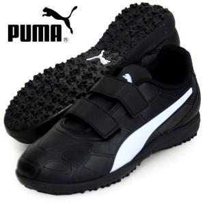 モナーク  TT V JR  PUMA プーマジュニア サッカートレーニングシューズ 19FW(105728-01)|vivasports
