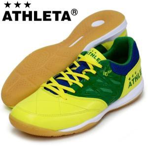 O-Rei Futsal T004 ATHLETA アスレタ フットサルシューズ18SS(11009-2933)|vivasports