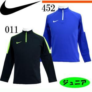 ナイキ YTH ACADEMY DRI-FIT L/S ドリル トップ NIKE ナイキ サッカー ジュニア  トレーニングシャツ17SP(839358)|vivasports