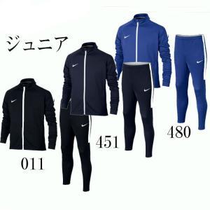 ナイキ YTH ACADENY GRI−FIT ニット トラックスーツ  NIKE ナイキ JR ジャージシャツ 16HO (844714)|vivasports