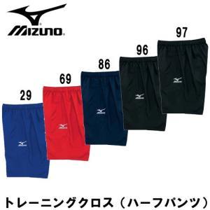 トレーニングクロス(ハーフパンツ)  MIZUNO ミズノ トレーニングパンツ 15AW (85FQ120)|vivasports|02